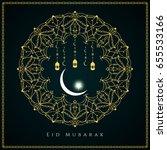abstract eid mubarak background | Shutterstock .eps vector #655533166