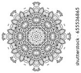 mandala isolated round ornament ... | Shutterstock .eps vector #655536865