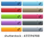 yen price label engraved style... | Shutterstock .eps vector #655596988
