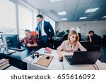 furious head of company and... | Shutterstock . vector #655616092