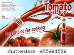 tomato ketchup ad with ketchup... | Shutterstock .eps vector #655661536