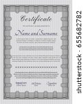grey diploma or certificate... | Shutterstock .eps vector #655682782