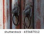 headquarters advisory ring next ... | Shutterstock . vector #655687012