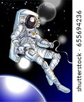 astronauts fly in the space and ... | Shutterstock .eps vector #655694236