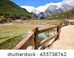 baishuihe waterfall in front of ... | Shutterstock . vector #655738762