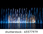 Fountain In Wroclaw
