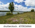 ukraine village markivtsi  near ... | Shutterstock . vector #655826866