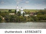 ukraine village markivtsi  near ... | Shutterstock . vector #655826872