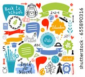 back to school icons hand drawn ... | Shutterstock .eps vector #655890316