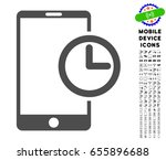 smartphone time icon with... | Shutterstock .eps vector #655896688