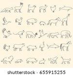 one line animals set  logos.... | Shutterstock .eps vector #655915255