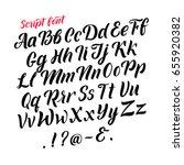 handwritten latin alphabet.... | Shutterstock .eps vector #655920382