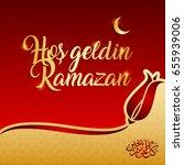 ramazan | Shutterstock .eps vector #655939006