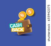 vector cash back icon with... | Shutterstock .eps vector #655942375