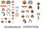 collection of hand drawn vector ... | Shutterstock .eps vector #655947436