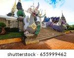 thai watbanden chiang mai... | Shutterstock . vector #655999462