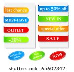 set of advertising banners and... | Shutterstock .eps vector #65602342