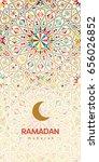 ramadan mubarak beautiful...   Shutterstock . vector #656026852