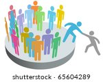 a friend helps a person join a... | Shutterstock . vector #65604289
