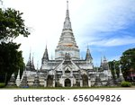 white pagoda in thai temple  ... | Shutterstock . vector #656049826