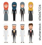 set of arab people in different ... | Shutterstock .eps vector #656067226