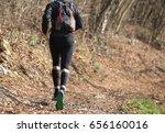 leg of athlete runner from... | Shutterstock . vector #656160016