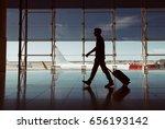 silhouette of traveling man... | Shutterstock . vector #656193142