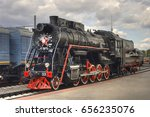 moscow  apr  15  2005  old... | Shutterstock . vector #656235076