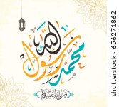 vector of arabic calligraphy... | Shutterstock .eps vector #656271862