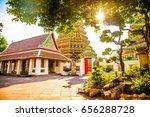wat pho temple  bangkok ... | Shutterstock . vector #656288728
