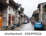 xingping  china   march 30 ... | Shutterstock . vector #656399626