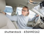 woman driving a car   female... | Shutterstock . vector #656440162
