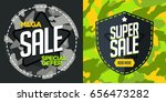 super sale banner. sale and... | Shutterstock .eps vector #656473282