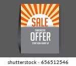 vector illustration for summer... | Shutterstock .eps vector #656512546