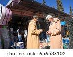 imouzzer  morocco   january 12  ... | Shutterstock . vector #656533102