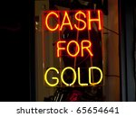 neon sign in a pawn shop window ... | Shutterstock . vector #65654641