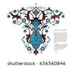 vector vintage decor  ornate...   Shutterstock .eps vector #656560846