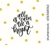 trendy hand lettering poster.... | Shutterstock .eps vector #656568562
