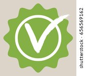 green quality verified round... | Shutterstock .eps vector #656569162
