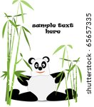wild panda in bamboo forest | Shutterstock .eps vector #65657335