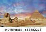 egypt | Shutterstock . vector #656582236