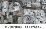 the city of homes in syria | Shutterstock . vector #656596552