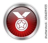 military sign medal icon | Shutterstock .eps vector #656609455