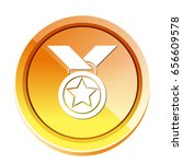 military sign medal icon | Shutterstock .eps vector #656609578