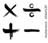 tick  cross  positive  negative ... | Shutterstock .eps vector #65664139