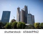riyadh  saudi arabia  ksa   jun ...   Shutterstock . vector #656669962