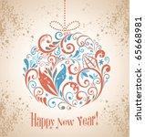 vintage christmas background. | Shutterstock .eps vector #65668981