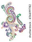 multicolor paisley ornament... | Shutterstock . vector #656699782