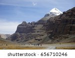 Small photo of Kailash mount and backpackers in Tibet, China