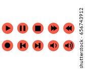 audio icon | Shutterstock .eps vector #656743912